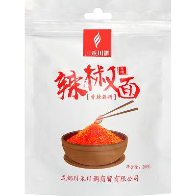 四川辣椒面火锅串串香烧烤烤肉海椒面调味料200g商用干碟子蘸料