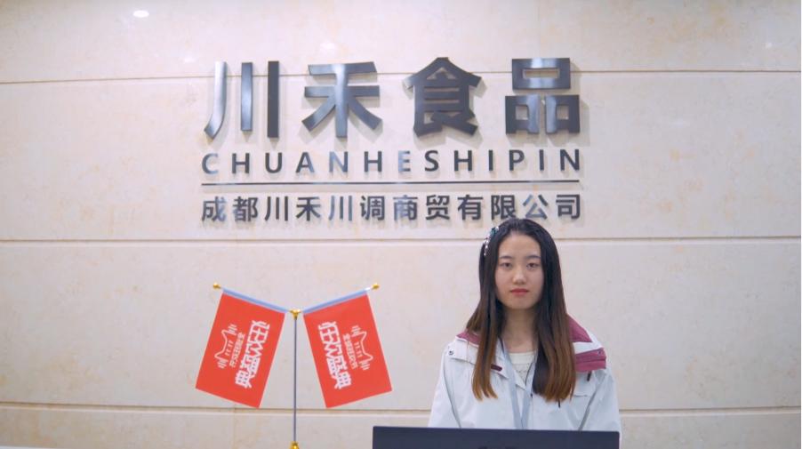 <b>川禾川调公司视频</b>