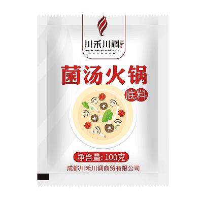 川禾川调菌汤火锅底料100g鸳鸯锅煮面米线汤料锅底餐饮商用批发