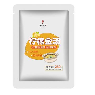 柠檬酸汤调味料250g清汤火锅底料酸汤肥牛柠檬酸汤鱼酸汤米线开店