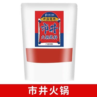 四川市井火锅底料940g餐饮开店商用小盘菜牛油红油红汤麻辣锅底