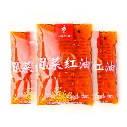 川禾川调四川冒菜麻辣烫红油80g*3凉菜凉皮红油餐饮商用配方