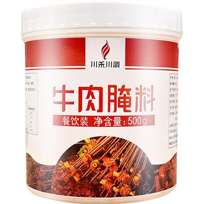 成都火锅串串香冒菜腌肉料500g烧烤餐饮商用嫩肉粉麻辣牛肉腌料