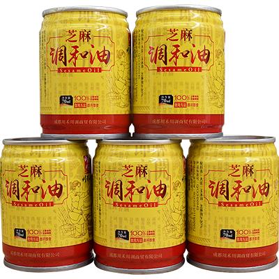 川禾川调四川火锅串串香油碟蘸料芝麻调和油70ML*5餐饮商用香油