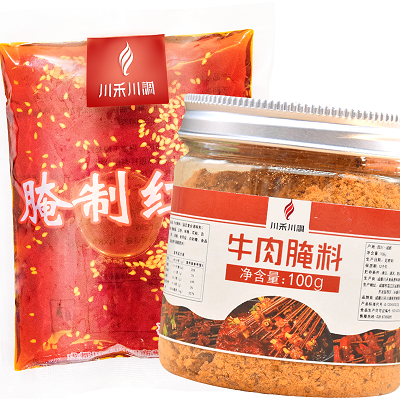 四川麻辣火锅烧烤牛肉腌料红油套装300g串串香冒菜餐饮商用嫩肉粉