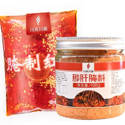 成都火锅烧烤郡肝腌料红油套装300g冒菜串串香鸡鸭胗嫩肉粉