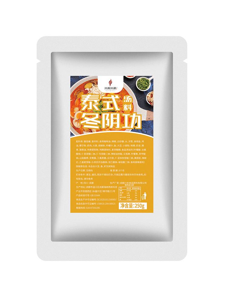 冬阴功汤料泰式火锅底料商用家用250g泰国酸辣虾浓汤调料材料汤酱