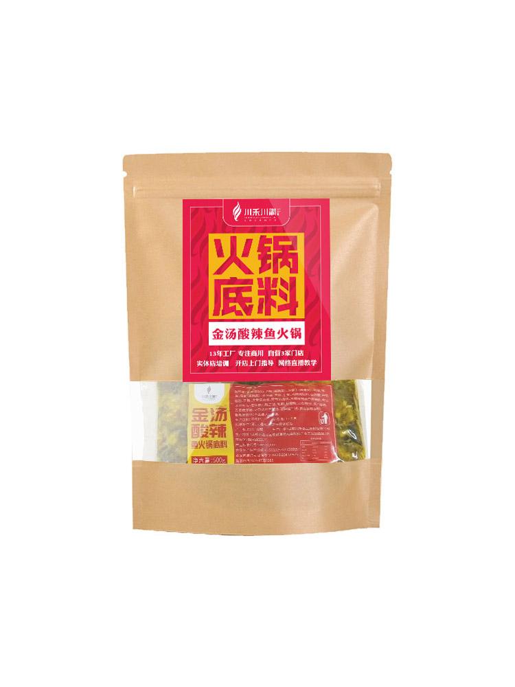 金汤酸菜鱼调料酸辣金汤肥牛火锅底料粉米线面商用开店试味套装