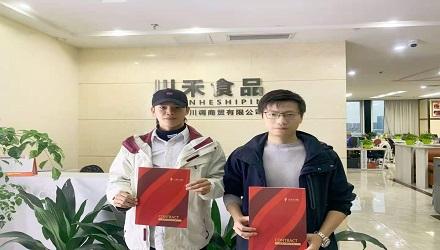"""【川禾食品厂】再添安徽""""串串香""""项目底料批发合作伙伴"""