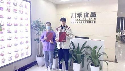 """【川禾食品厂】再添""""串串香""""项目底料批发合作"""