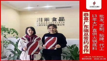 http://www.chctsm.cn/hezuo/38162.html