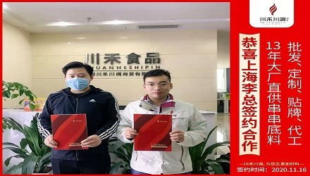 http://www.chctsm.cn/hezuo/38166.html