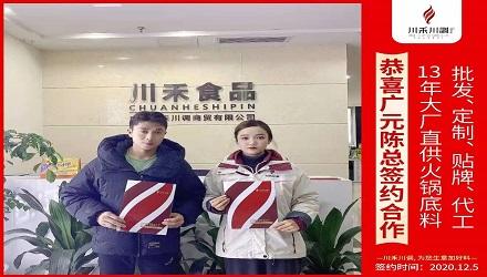 http://www.chctsm.cn/hezuo/49930.html