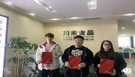 http://www.chctsm.cn/hezuo/49931.html