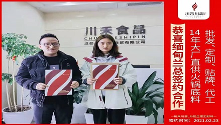 http://www.chctsm.cn/hezuo/71438.html
