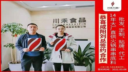 http://www.chctsm.cn/hezuo/71458.html