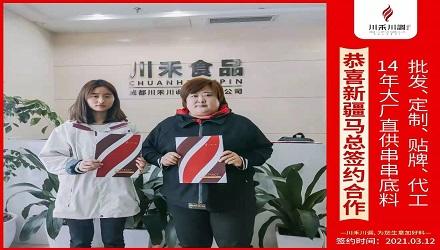 http://www.chctsm.cn/hezuo/71478.html
