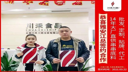 http://www.chctsm.cn/hezuo/71506.html