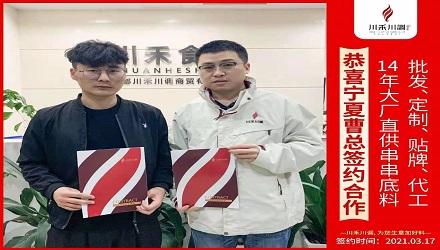 http://www.chctsm.cn/hezuo/71492.html