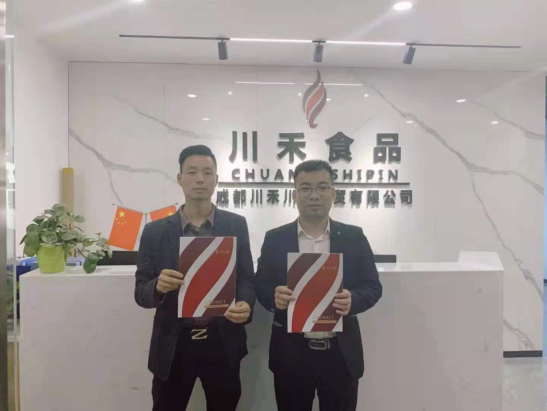 http://www.chctsm.cn/hezuo/105846.html