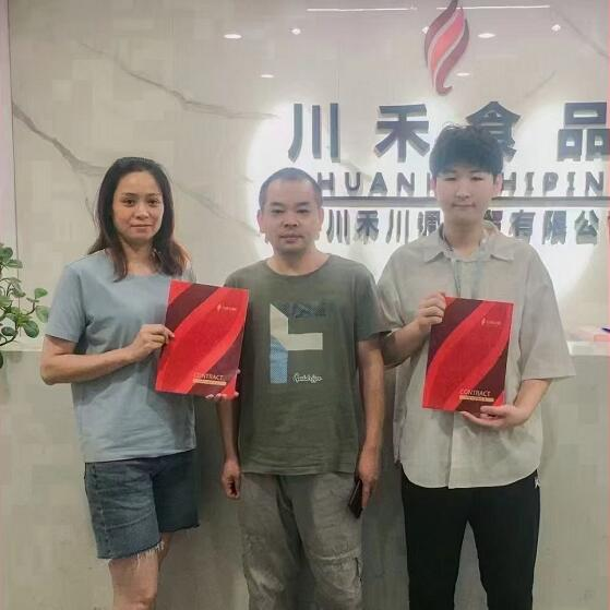 http://www.chctsm.cn/hezuo/130043.html