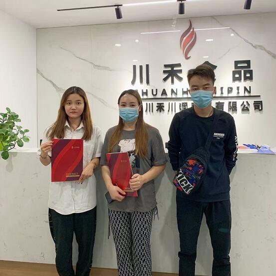 http://www.chctsm.cn/hezuo/130044.html
