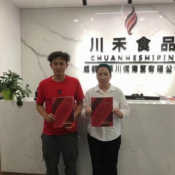 http://www.chctsm.cn/hezuo/130046.html